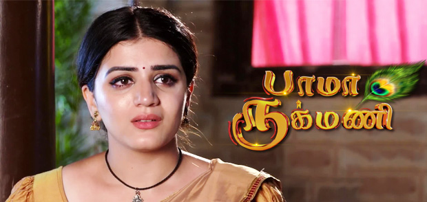 13 Number Veedu Tamil Movie Free Download