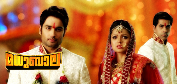 MEIEJ in pakisthan on htv