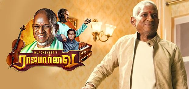 24-10-2021 Rajaparvai sun tv Episode 4