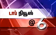 Top News @ 6