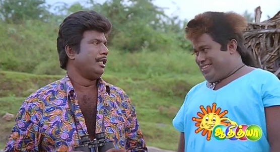 goundamani comedy videos downloadgoundamani comedy, goundamani meme, goundamani comedy videos, goundamani dialogues, goundamani comedy videos download, goundamani death, goundamani ringtones, goundamani mashup, goundamani comedy ringtones, goundamani images, goundamani comedy mp3, goundamani senthil comedy videos, goundamani age, goundamani dialogue download, goundamani senthil, goundamani senthil comedy, goundamani wiki, goundamani images with dialogue, goundamani sathyaraj comedy, goundamani comedy dialogues